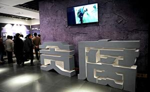 广东河源人大常委会副主任李扬达涉嫌严重违纪,接受组织审查
