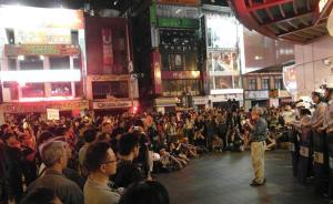 """台湾""""太阳花学运""""辱警改判无罪,国民党批:看风向办案"""