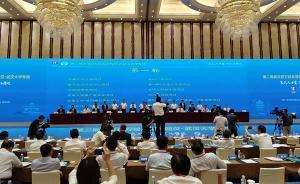 """武大校友签约46个""""资智回汉""""项目:价值1576.7亿元"""