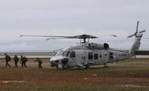 日本自卫队又一架直升机坠毁,系本月第二起坠毁事件