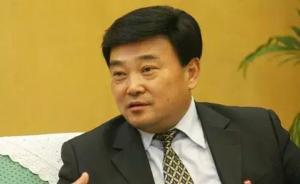 江苏银行原党委书记王建华被立案侦查,涉嫌受贿罪