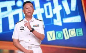 辽宁舰舰长刘喆央视开讲,解释为何航母第一次开放去了香港