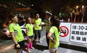 """媒体探访青岛""""限行给暴走团让路""""现场:纳凉的附近居民更多"""