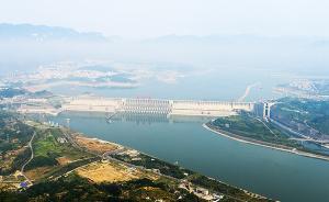 长江防总:今年长江流域发生秋汛的可能性存在,不可掉以轻心