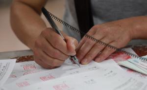 教育部:农村和贫困地区学生今年上重点高校人数增幅9.3%