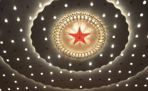 十二届全国人大常委会第29次会议召开,审议国歌法草案等