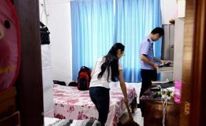 重庆13岁哥哥抚养妹妹长大,哥哥做民警后派出所就是家