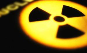 全国人大常委会委员:建议设立赔偿基金,完善核损害赔偿制度