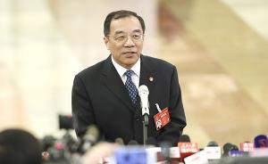 人民日报专访杨晓渡:详解十八大以来全面从严治党的重大成就
