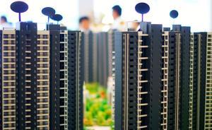 82家房企营收4946亿同比上涨6%,平均每家赚5.6亿