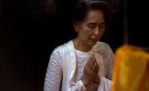 昂山素季的烫手山芋:历史积怨难消,缅甸若开邦连发恐袭