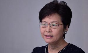 林郑月娥:《国歌法》理应在本地立法,市民不应反应过敏