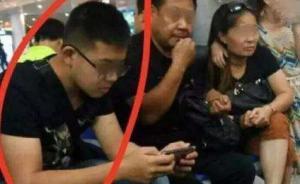 南京南站候车室猥亵儿童案嫌疑人被批捕,面临学校拒不录取