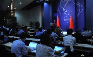 外交部回应朝鲜再射导弹:半岛有关各方不应相互刺激加剧紧张