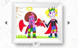 对话小朋友画廊项目发起人:为何1500万善款没直接给孩子
