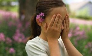 """检察日报谈""""火车站猥亵女童案""""多重警示:应重视防性侵教育"""