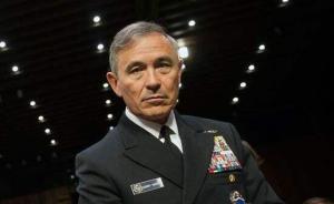美媒:白宫考虑任命日裔太平洋司令哈里斯为驻澳大利亚大使