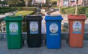 广州:混投生活垃圾最高罚两百,宾馆不得免费提供一次性用品