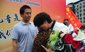 暖闻 重庆一男子被拐27年,志愿者民警3个月为其找到家人