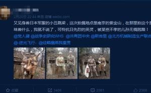南京紫金山碉堡见证的历史:战斗到最后一人的中国军队