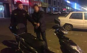 山西朔州惠民工程见效:电动车刚被偷位置变动短信已发给车主
