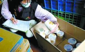 """台湾拟出新规:健康食品须标示""""不具医疗效能""""等提醒"""