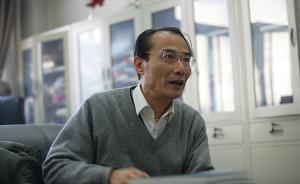 专访夏斌谈10年前金融危机启示:金融改革不能自娱自乐