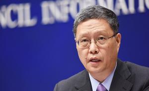 专访外交部前副部长何亚非:特朗普坚持利己主义美国受损最大