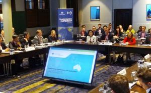 排除美国后,TPP其他参加国齐聚澳洲加快协议修改讨论