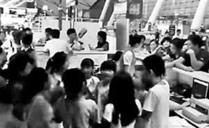 """航班因台风改签多名家长""""指示""""小孩闹机场,被警方批评教育"""