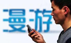 新华网盘点9月新规:手机国内长途费取消,外卖配送有规范