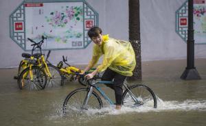 防总:热带低压或升级为台风登陆珠江口,前期受灾地抓紧抢修