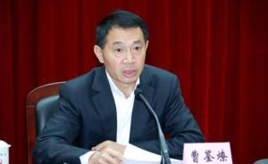广州原副市长曹鉴燎受贿案二审:驳回上诉,维持原判无期徒刑