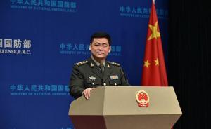 国防部:中国军队前推作战部署,推动洞朗事件解决