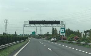 """""""电子狗""""不管用了:浙江高速公路启用区间测速,两年内普及"""