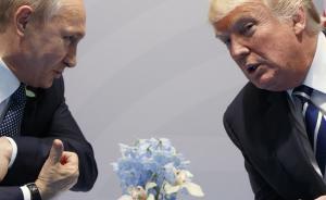 特朗普亲自下决定关闭俄领馆,并且不打算与普京通话讨论此事