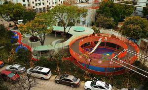 20余年小区花园换新颜,上海普陀大调研为居民打造美丽家园