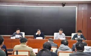 中国石化沧州炼化被环保约谈:要站在讲政治高度立即整改