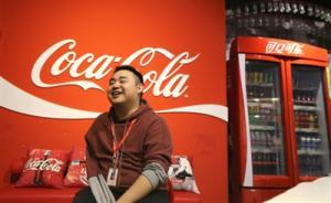 可乐男孩任可口可乐博物馆馆长:走过最痛的时光,笑着活下去