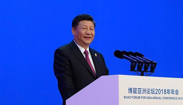 习近平在博鳌亚洲论坛2018年年会开幕式发表主旨演讲