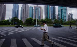 """澎湃评论 """"一网通办"""",上海的这个大招事关治理能力现代化"""