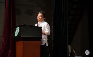 張志安專欄:寄語畢業生——在關鍵時刻做出你的選擇