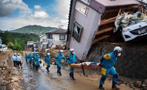 日本暴雨灾害遇难者人数已升至126人,仍有数十人下落不明