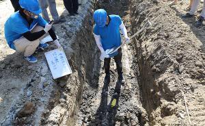 江苏金坛一工业园被曝偷埋化工废料续:现场挖出数吨刺鼻黑土