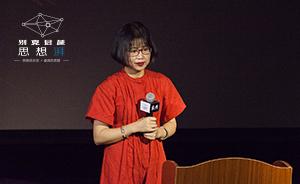 视频|徐晴:我是这样做出《声临其境》的