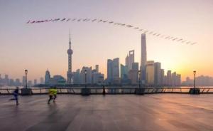 """296项免费健身培训和运动讲座,上海全民健身""""热炼一夏"""""""