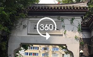 360°全景|大江奔流:走进长沙都正街,感受老街历史韵味