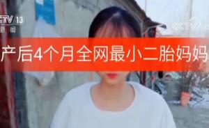 張志安專欄:最新報告!互聯網視頻平臺如何保護未成年人
