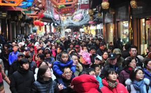 2018年上海旅游业年收入突破5000亿元