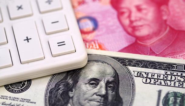 端午假期汇市突起波澜:离岸人民币汇率一度跌破6.96_德国新闻_德国中文网